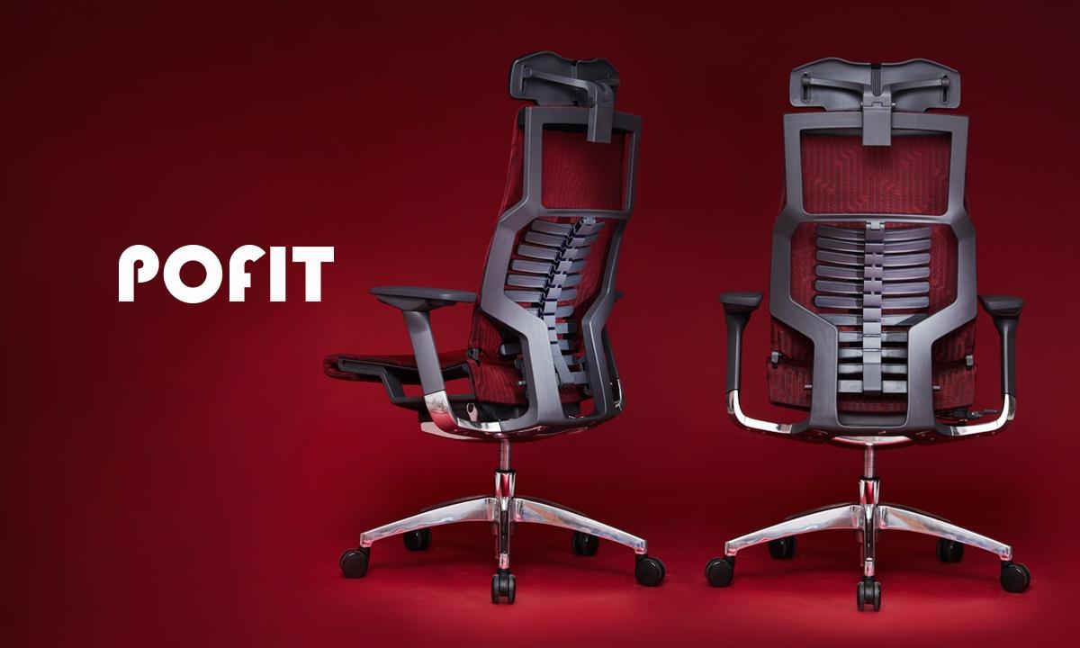 Pofit - scaun de birou